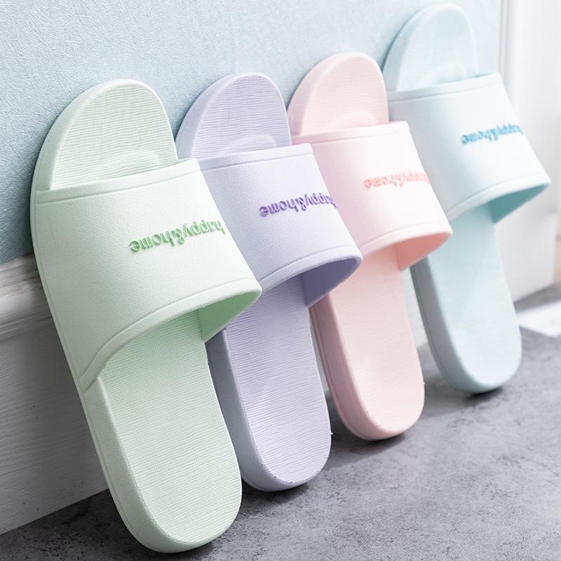 拖鞋女洗澡拖夏季室内家居家用情侣塑料一字软底防滑浴室拖鞋男