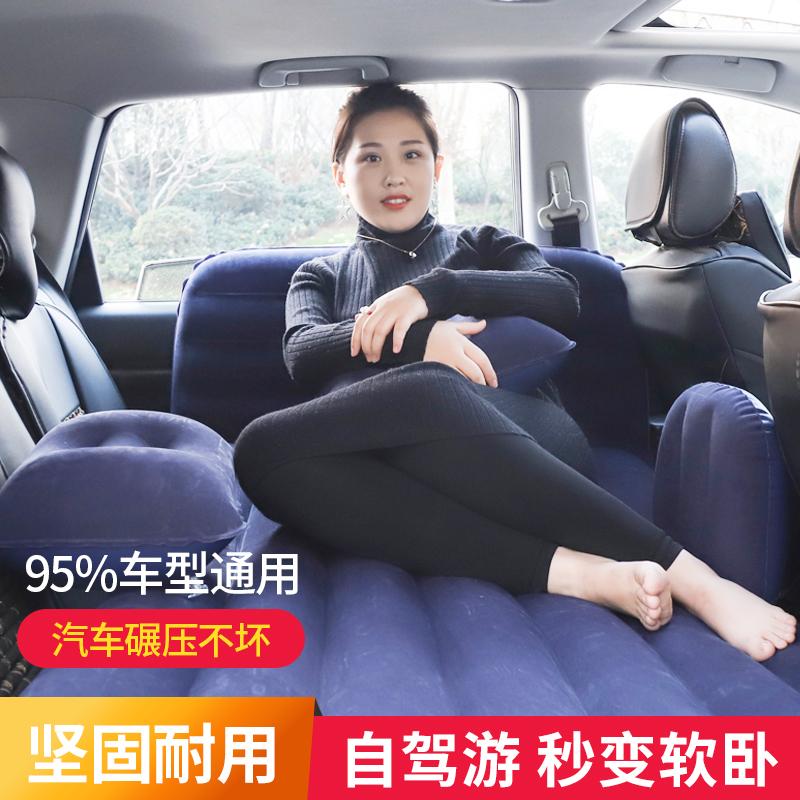 车用充气床垫车载旅行床后排轿车通用款车内中后座睡觉神器气垫床