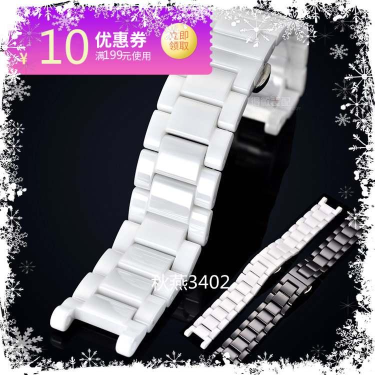 适配白色陶瓷表带 表链黑色陶瓷链 凹口男女表带 手表配件13*20MM