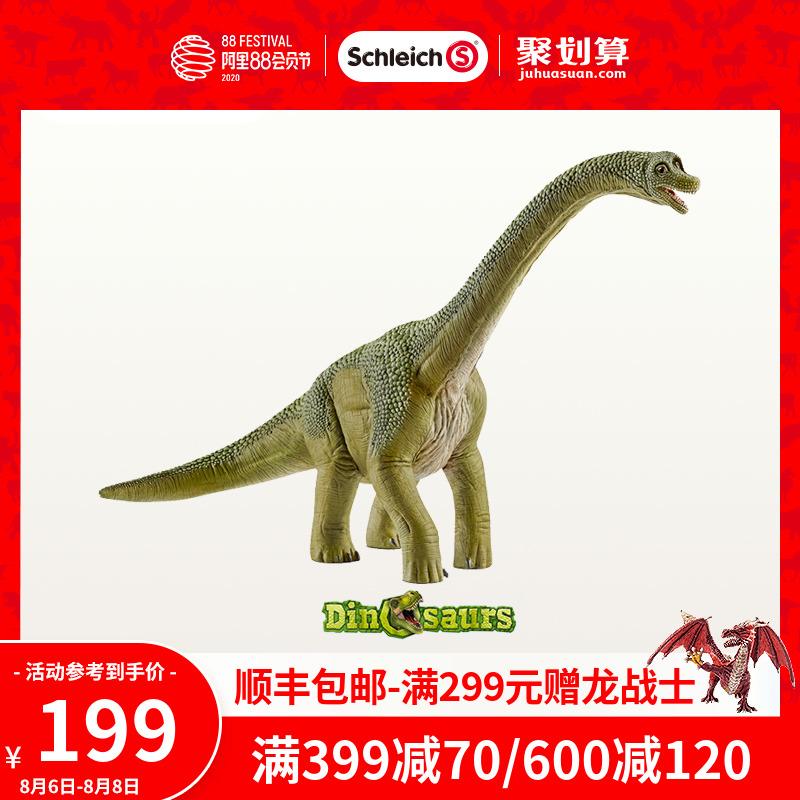 Игрушки с животными Артикул 563957619881