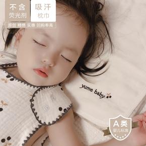 爱予全棉六层提花纱布刺绣亲子婴童枕巾柔软吸汗加厚枕垫2件包邮