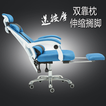 Famous Drilling computer Chair home Net cloth staff office chair ergonomic Chair lifting foot swivel chair seat boss Chair