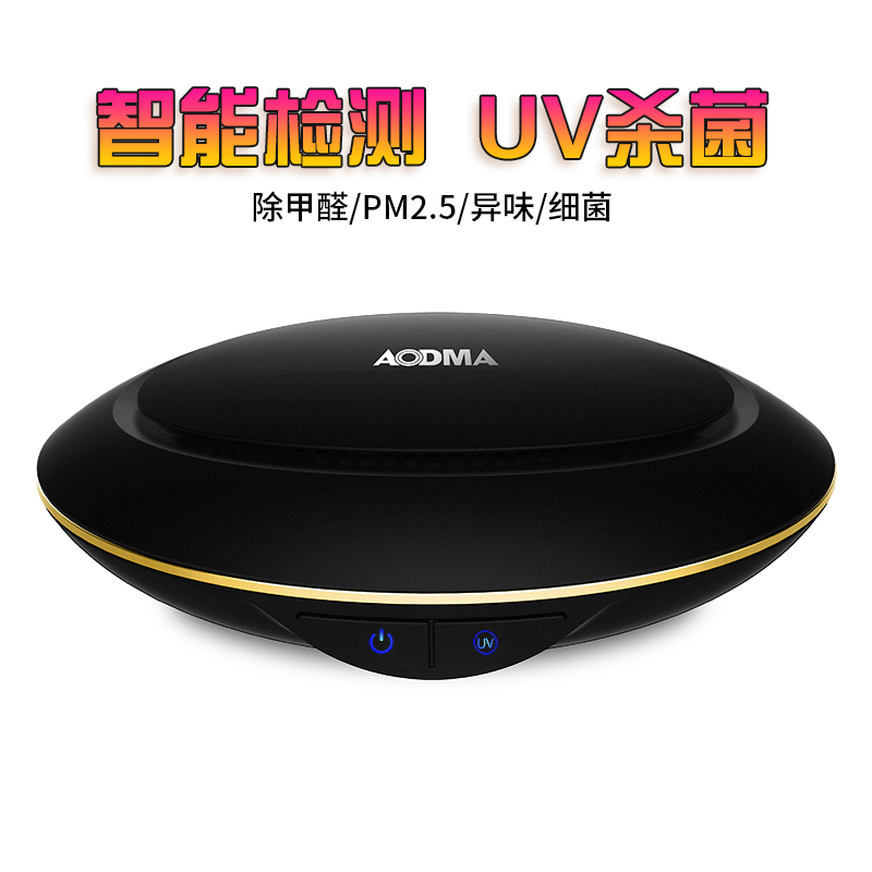 Aldermax vehicle air purifier: formaldehyde removal by negative ion in new car