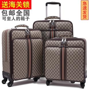 萬向輪拉桿箱24皮箱男商務旅行箱子20寸登機密碼行李箱包22女拉箱
