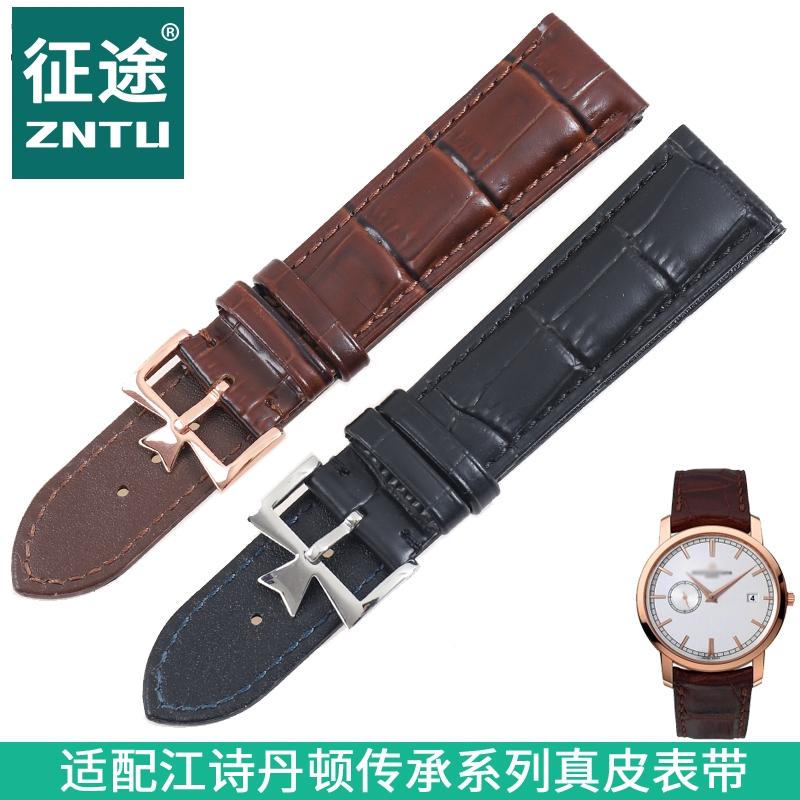 征途 适合江诗丹顿传承系列真皮表带男黑色手表配件表带链女皮带
