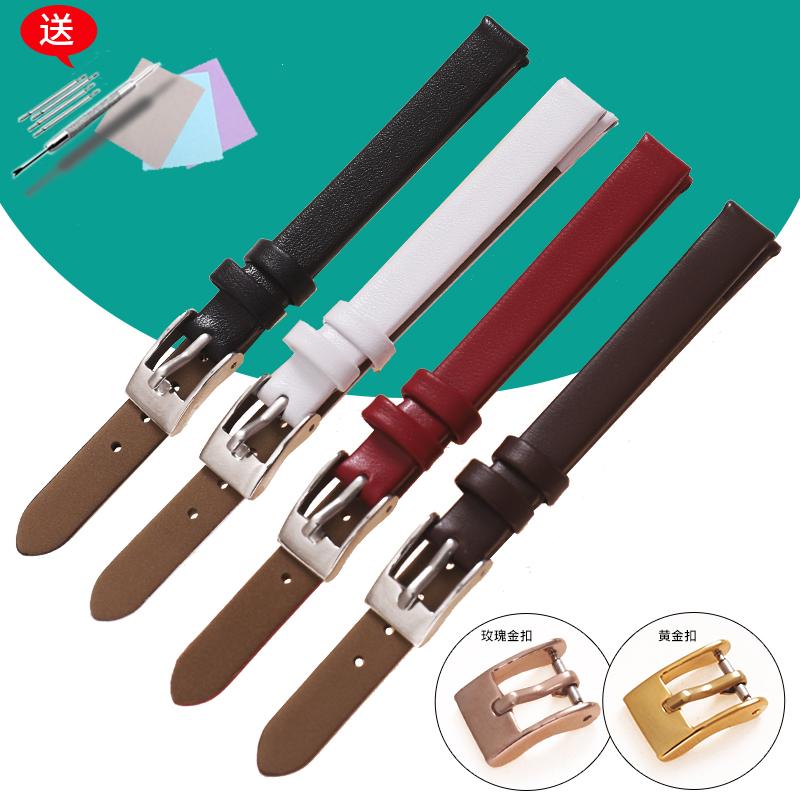 征途女士手表带代用CK ELLE通用真皮平纹纤细表带针扣6 8 10mm