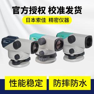 日本索佳sokkia高精度水准仪B20 B30 B40 原装正品,室外用水平仪
