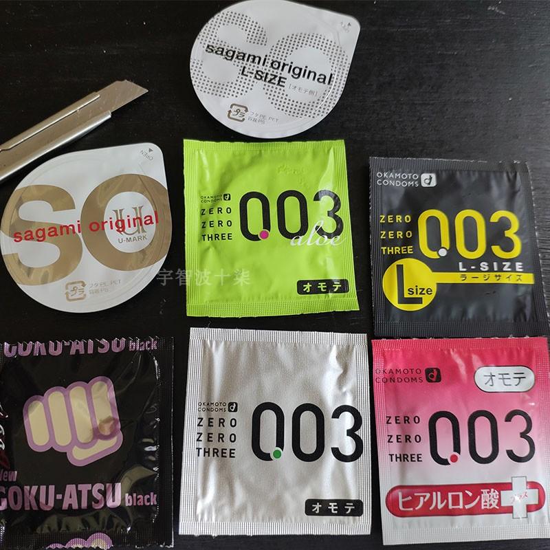 Фаза установки пробного опыта 002 uan полностью Набор Okamoto 003 очень тонкий презерватив 0.02 мм без латекса один лист