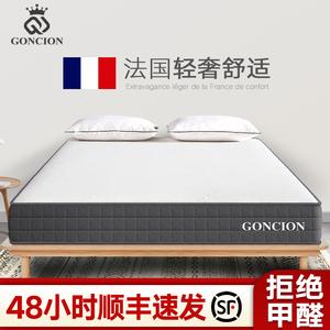 席梦思床垫1.8米1.5m独立弹簧天然乳胶软硬1.2儿童定制加厚椰棕垫