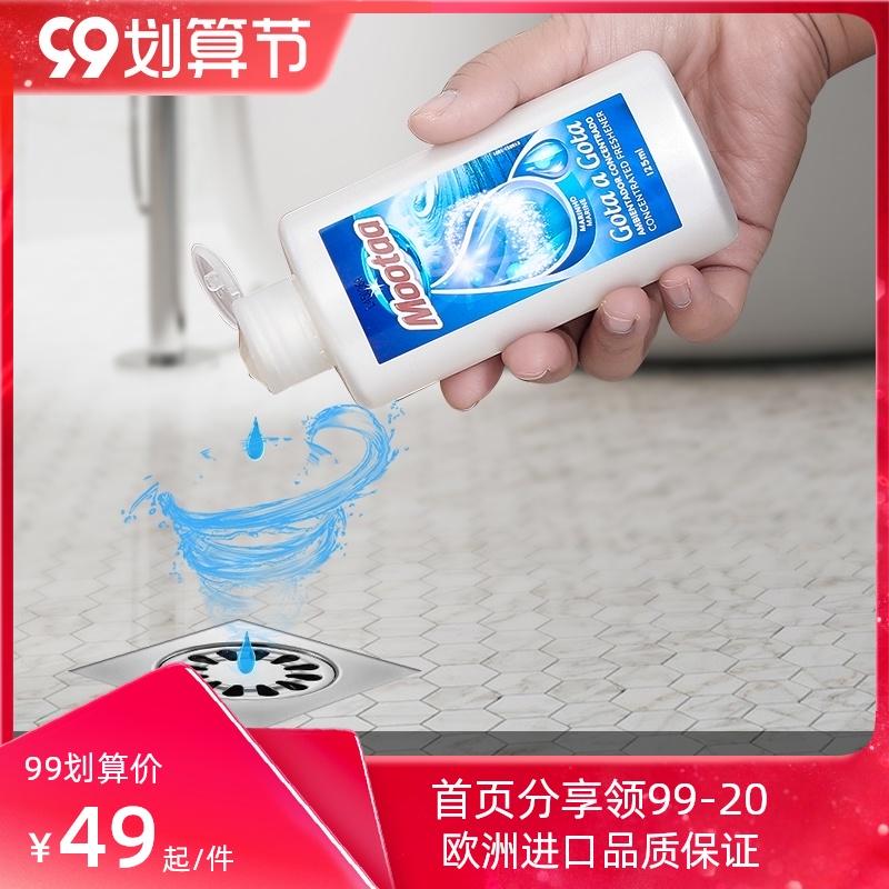 mootaa下水道厨房厕所卫生间除臭剂