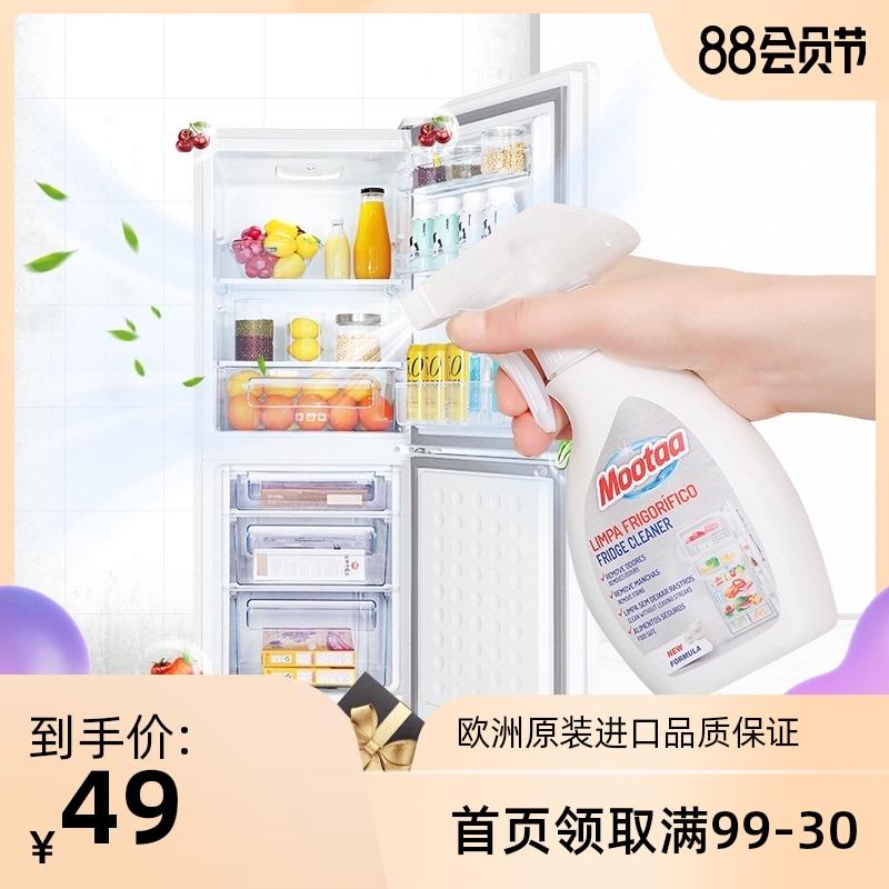 Поглотители запаха для холодильников Артикул 597210739510