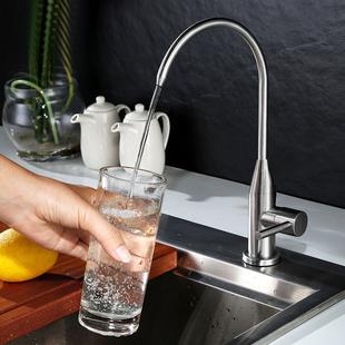 吧台纯净水单冷水龙头304不锈钢二分龙头净水器厨房直饮水龙头品牌