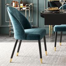 北欧轻奢餐椅 金属后现代家用无扶手现代简约白蜡木布艺实木餐椅