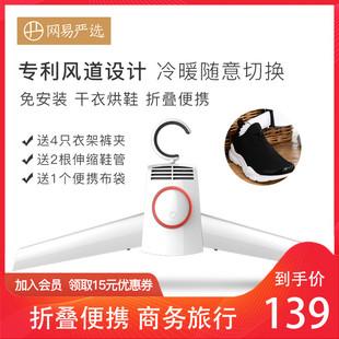 烘干机家用小型迷你折叠便携旅行宿舍衣服速干鞋器干衣机烘干衣架图片