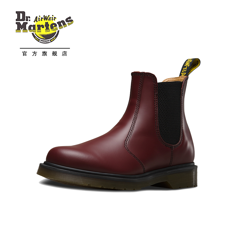 Dr.Martens Dr. Martin 2976 new autumn leather black stovepipe boots Chelsea boots women boots