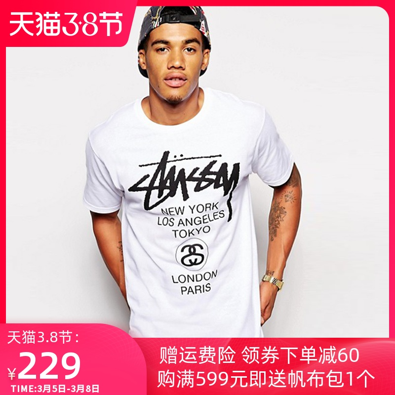 Мужские футболки Артикул 565273958210