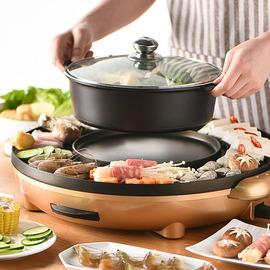 烤肉火锅烧烤一体锅烧烤炉家用电烤肉机不粘无烟多功能烤盘涮烤锅图片