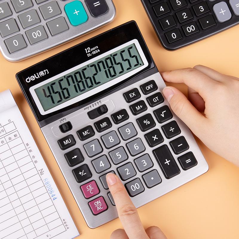 Калькуляторы Артикул 560160109619