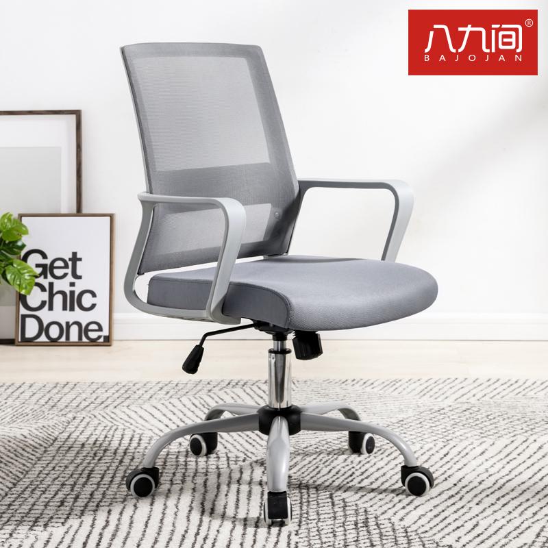 Офисные стулья / Компьютерные кресла Артикул 617129345932