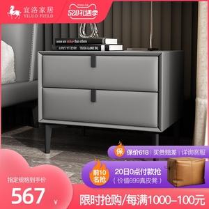 宜洛简约现代轻奢实木极卧室床边柜