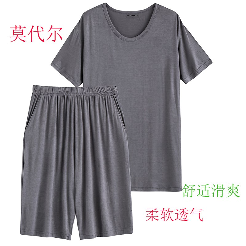 Summer thin modal wine red pajamas mens plus fat plus size 220j short sleeved shorts fat home clothes can be worn out