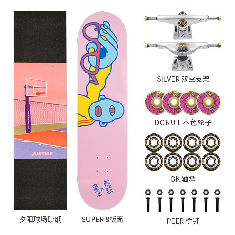 沸点JUSTICE滑板 专业板双翘7层加枫滑板初学者SILVER进口桥套装