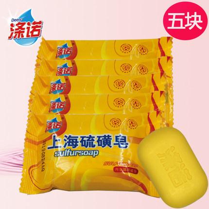 涤诺上海硫磺皂84g*5块装券后8.8元包邮