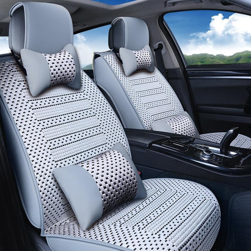 奥迪A4专用汽车坐垫四季通用车垫子车套座套全包夏季冰丝凉垫