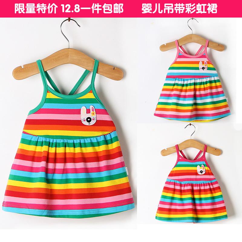 夏款童装婴儿裙子宝宝裙子条纹吊带裙彩虹裙女童纱裙夏款女装童裙