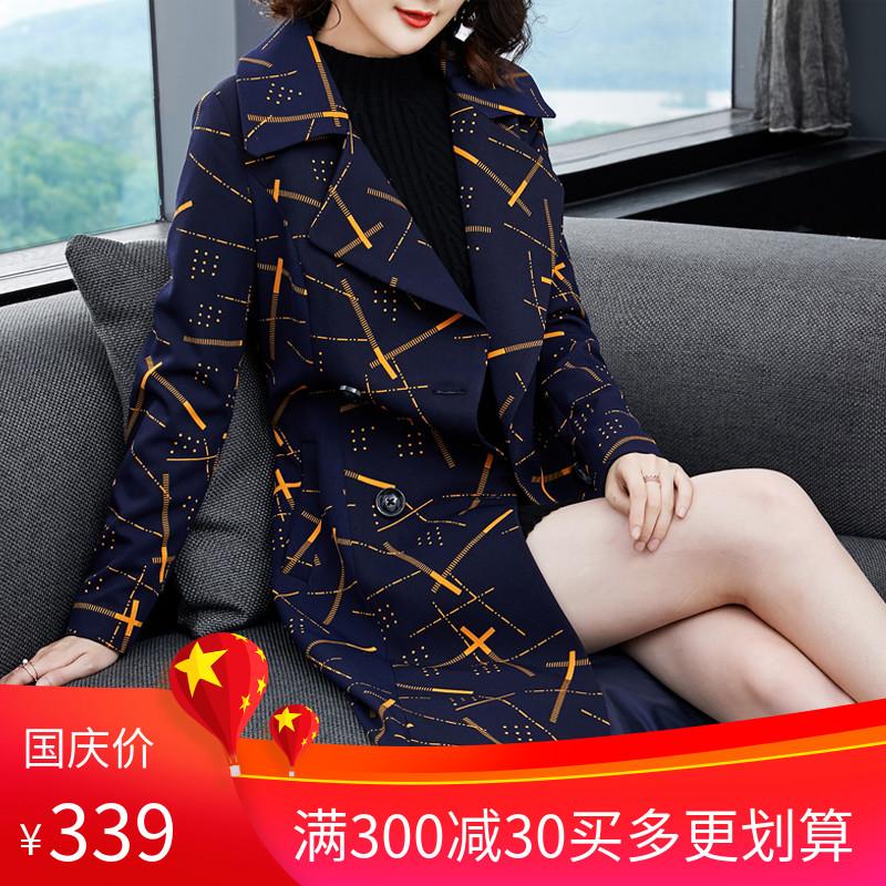 11-19新券智蓝中长款韩版春季2019新款风衣