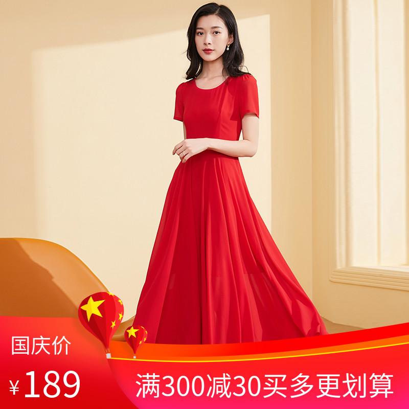 2019夏新款仙气雪纺连衣裙女装长裙显瘦红色沙滩裙海边度假裙子满30元可用30元优惠券