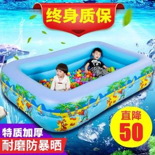 超大號兒童充氣游泳池加厚嬰兒游泳池家用室內寶寶洗澡桶小孩水池