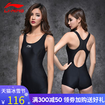 Li Ning swimsuit woman conservative shade conjoined swimsuit skinny student sexy big code set professional hot spring swimsuit