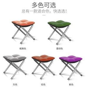 住宅家具凳子可拆洗折疊椅擱腳凳換鞋凳折疊釣魚凳