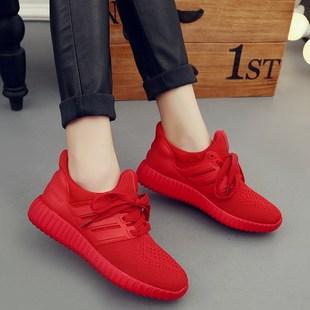 2019春季 子休闲鞋 韩版 女小红鞋 新款 百搭女鞋 女士运动鞋 红色网面鞋