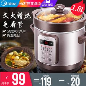 美的电炖锅家用全自动煮粥煲汤汤锅