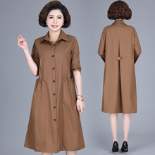 Long jacket for middle-aged mothers in spring and Autumn Period