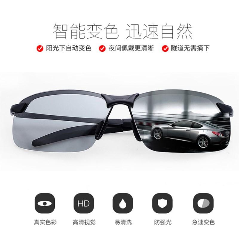 日夜兩用偏光變色眼鏡駕駛太陽鏡男眼睛司機開車釣魚潮人男士墨鏡