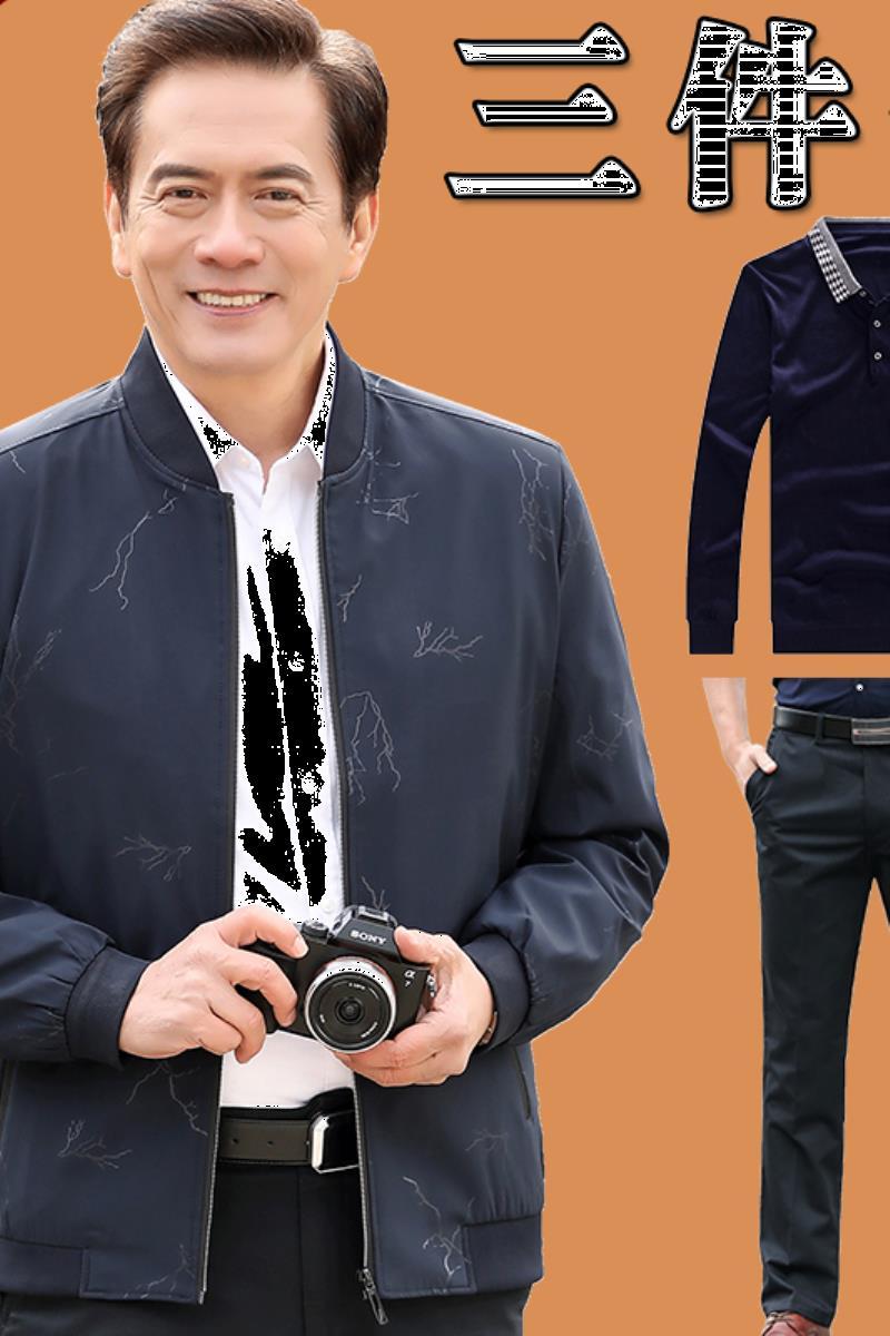 爸爸春装外套装40中年50中老年人60岁男装老人爷爷春秋上衣服夹克