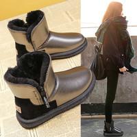 查看雪地靴女2021年新款冬季棉鞋加绒加厚鞋子防水防滑皮毛一体马丁靴价格