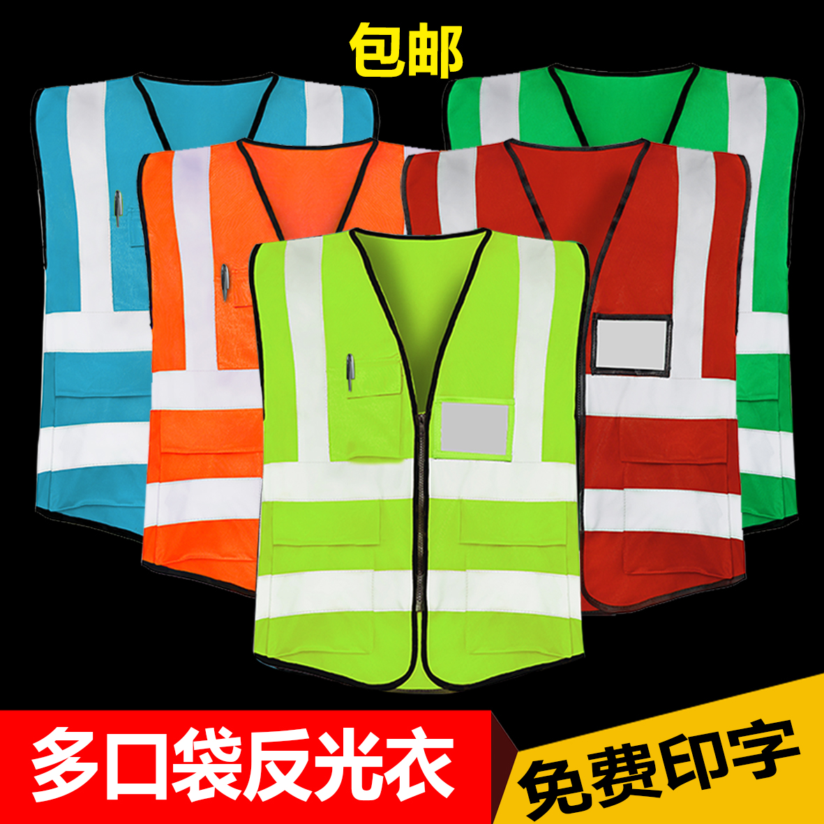 Жилет с отражающим жилетом может быть напечатан слово Ежегодный обзор дорожного движения отражающей одежды куртка Безопасный полностью Больше одежды с карманами Флуоресцентная одежда