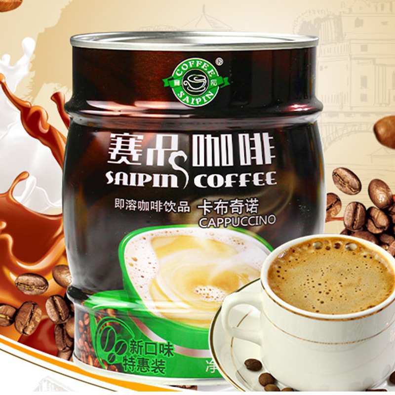 Cappuccino instant 300g canned saipin Yunnan Xiaoli whole bag three in one instant coffee powder