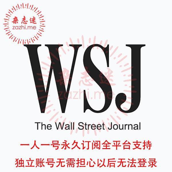 The Wall Street Journal The Wall Street Journal Английский китайский язык версия Постоянная подписка на официальный сайт приложения