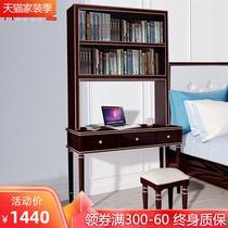 虹丹超宽1.2米1.1/1家用实木大书桌书架一体组合轻奢风学习电脑桌