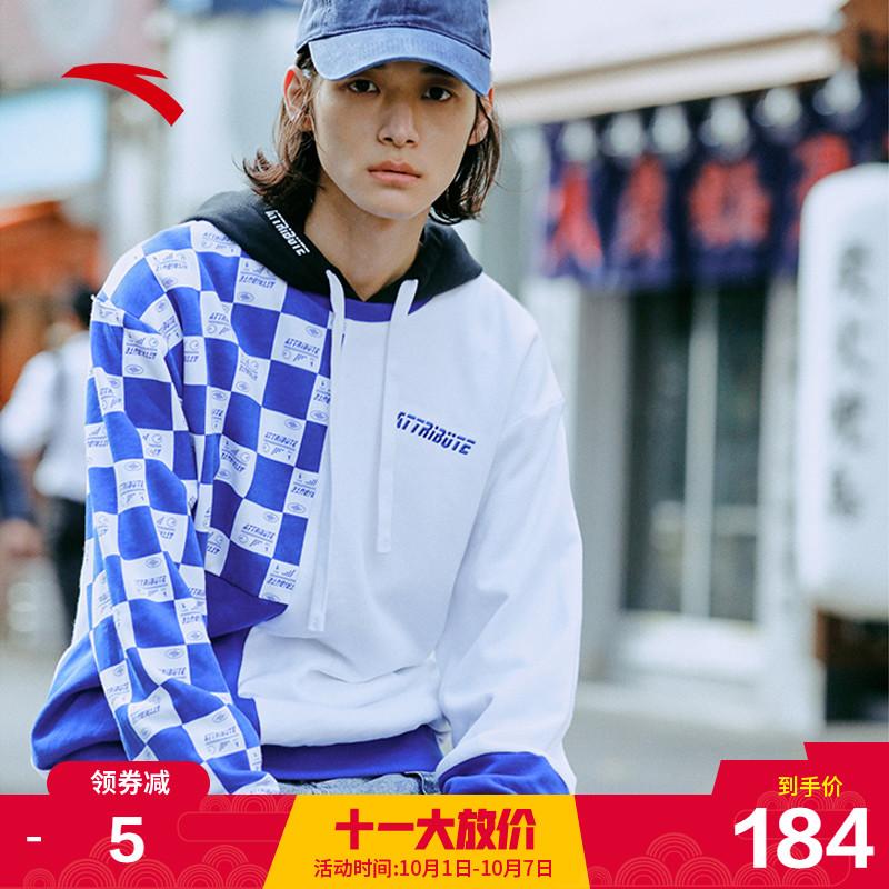 12月01日最新优惠安踏设计师联名款男士套头2019卫衣