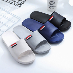 拖鞋男夏季室外厚底沙灘一字拖男家居浴室防滑家用外穿防臭涼拖鞋