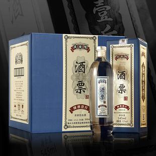 青小乐浓香型白酒整箱酒票52度纯粮食酒545ml 6瓶礼盒装 非遗专利