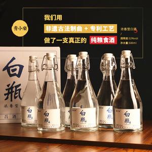 【青小乐】非遗!52度纯粮食白酒500ml*6瓶券后89元包邮