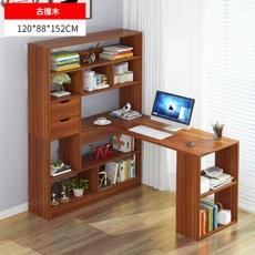 转角书桌书架组合一体书柜儿童电脑桌家用电脑学习实木拐角桌子