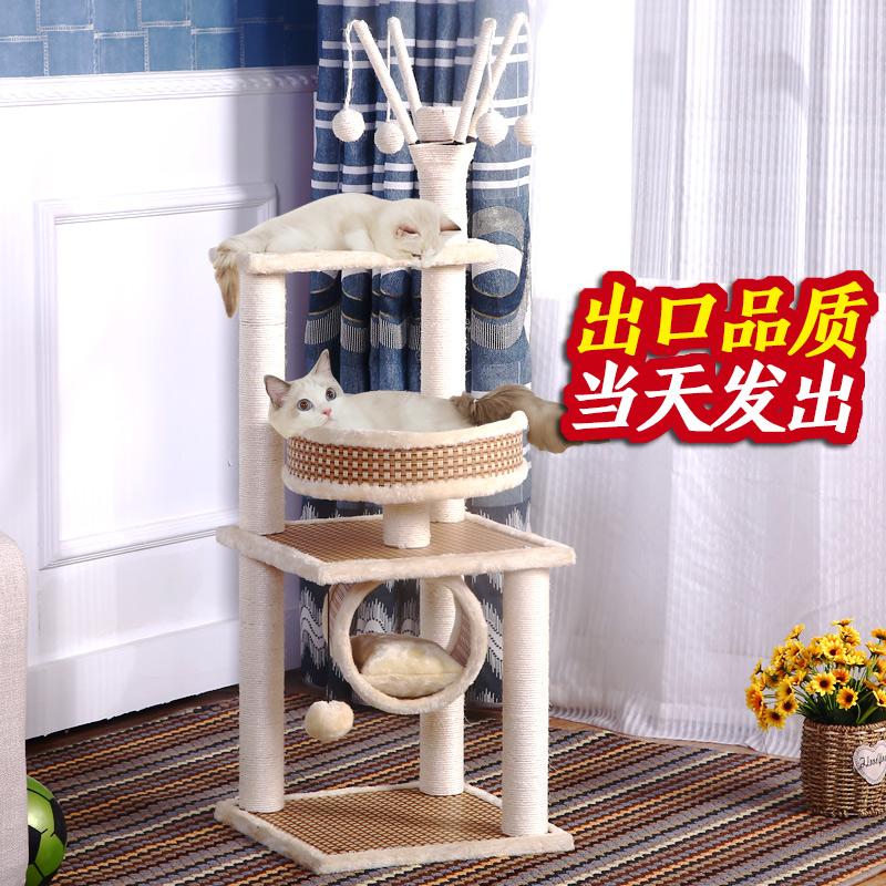 剑麻猫爬架小型猫咪实木猫窝树一体猫抓板猫玩具猫跳台抓柱猫架子